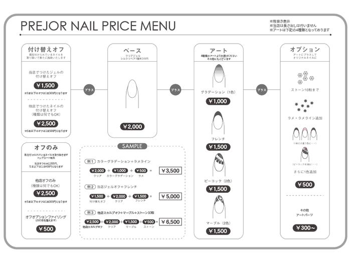 img_nail_menu01